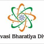 Pravasi Bharatiya Divas: Government to Promote Investments in Suburbs around Bengaluru