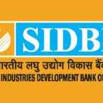 Why SIDBI Can Be a Game Changer For Venture Capital Industry