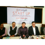 Conclave for creating Entrepreneurship Culture in Assam