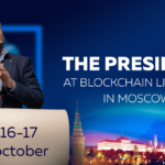 The president performs at Blockchain Life 2019 in Moscow